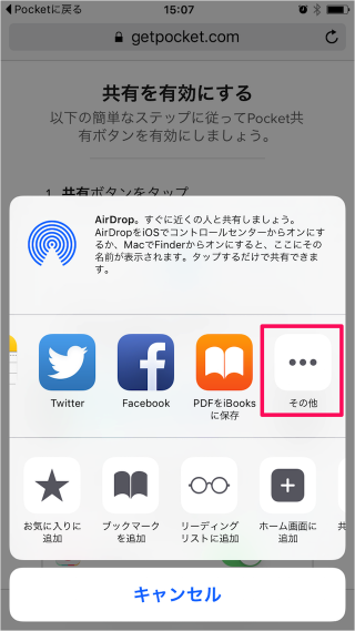 iphone-pocket-init-b14