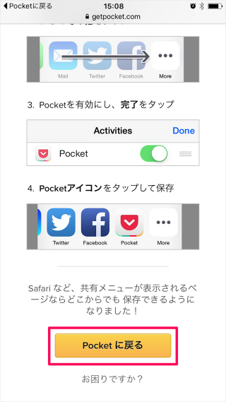 iphone-pocket-init-b18