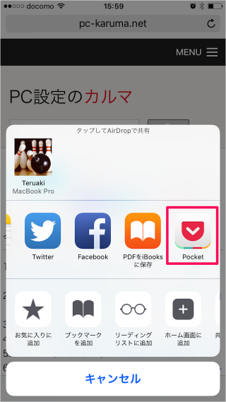 iphone-safari-pocket-bookmarklet-a10