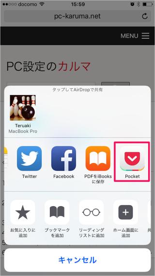 iphone-safari-pocket-bookmarklet-a10