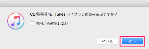 mac-itunes-cd-import-songs-01