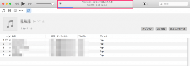 mac-itunes-cd-import-songs-02