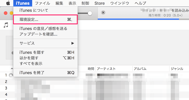 mac-itunes-cd-import-songs-03
