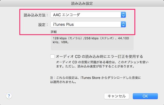mac-itunes-cd-import-songs-07
