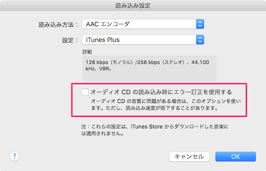 mac-itunes-cd-import-songs-08