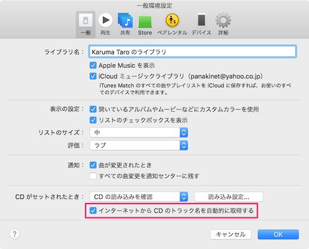 mac-itunes-cd-import-songs-09