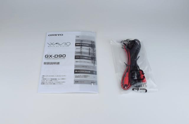 mac-onkyo-wavio-gxd90-03