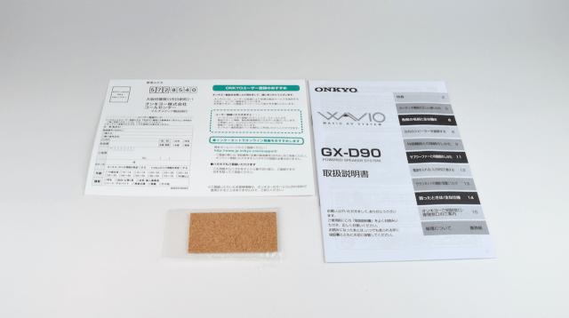mac-onkyo-wavio-gxd90-04