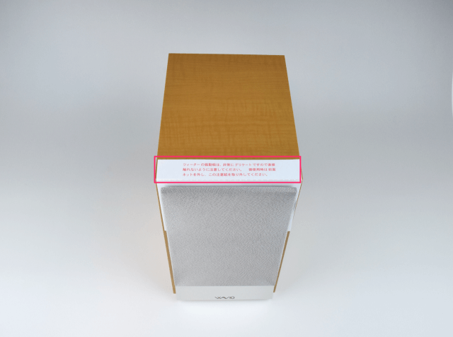 mac-onkyo-wavio-gxd90-08