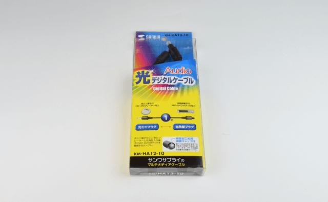 mac-onkyo-wavio-gxd90-15
