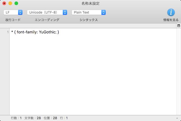 mac-safari-set-default-font-css-03
