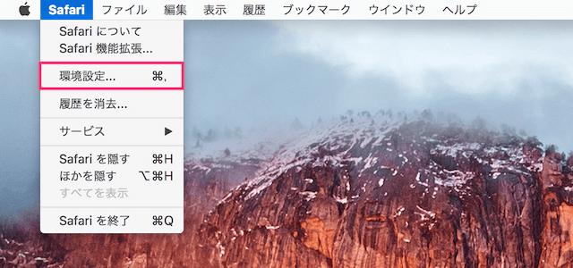 mac-safari-set-default-font-css-05