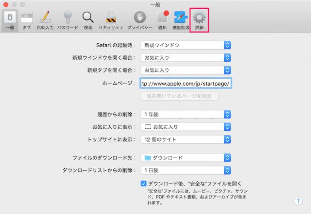 mac-safari-set-default-font-css-06