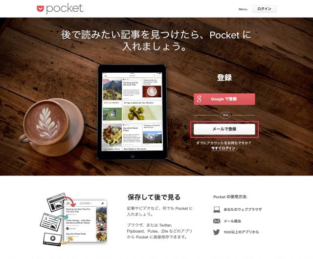 pocket-browser-google-chrome-02