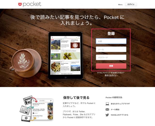 pocket-browser-google-chrome-03