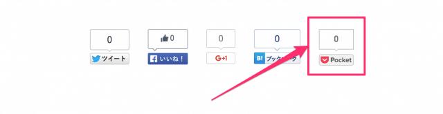 pocket-browser-google-chrome-13