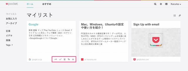 pocket-browser-safari-13