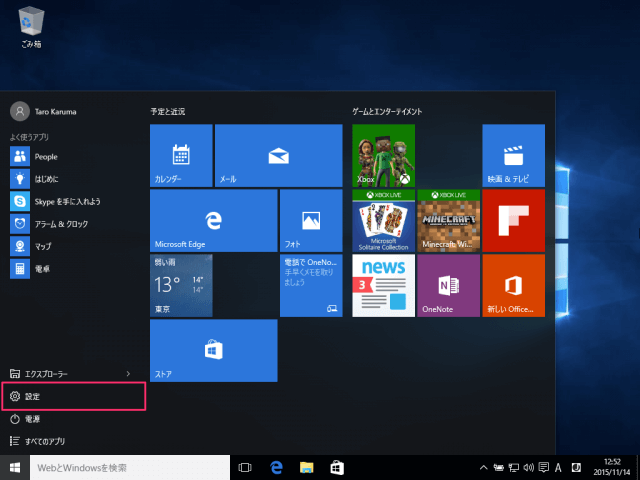 windows-10-enable-disable-use-calendar-app-01