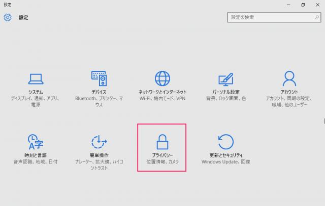 windows-10-enable-disable-use-calendar-app-02