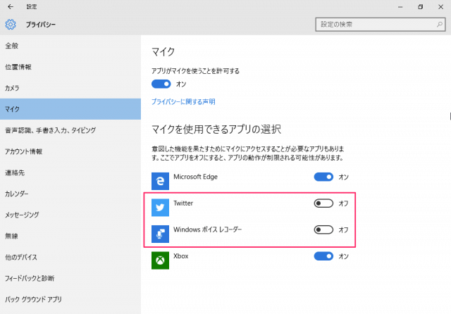 windows-10-enable-disable-use-microphone-app-08