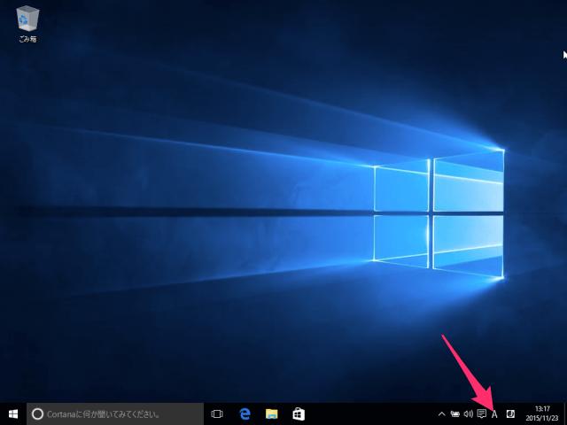 windows-10-ime-cloud-09