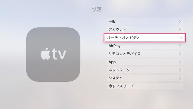 apple-tv-4th-bluetooth-speaker-10