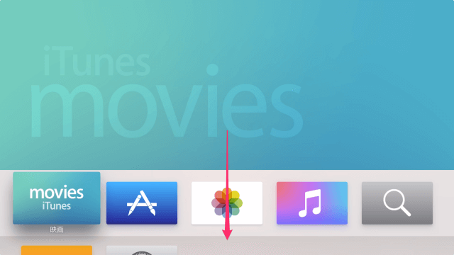 apple-tv-4th-gen-account-apple-id-1