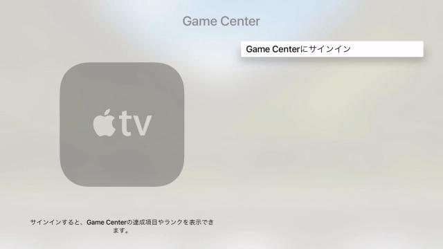 apple-tv-4th-gen-account-apple-id-13