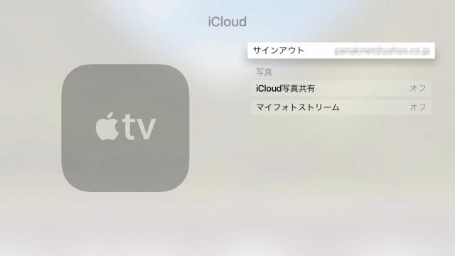 apple-tv-4th-gen-account-apple-id-6