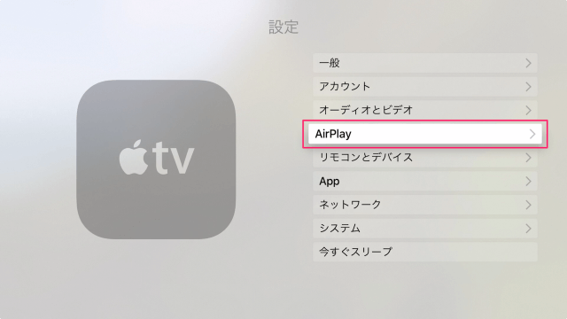 apple-tv-4th-gen-airplay-3