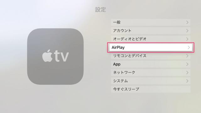 apple-tv-4th-gen-airplay-3