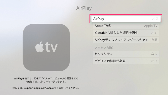 apple-tv-4th-gen-airplay-5