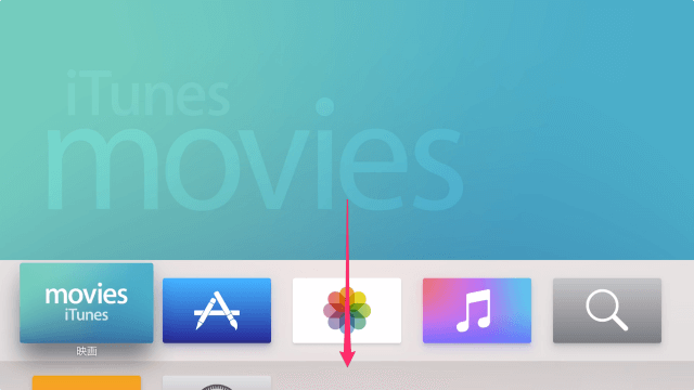 apple-tv-4th-gen-airplay-security-1