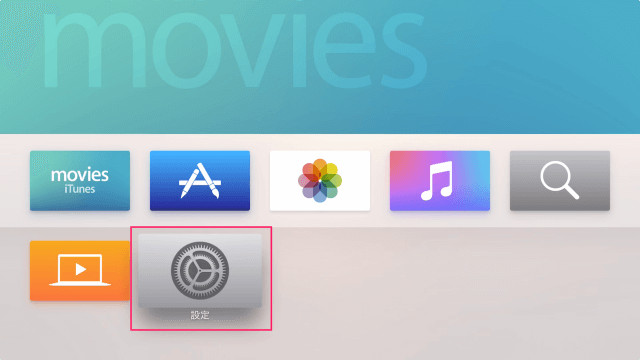 apple-tv-4th-gen-airplay-security-2