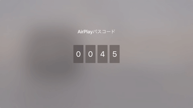 apple-tv-4th-gen-airplay-security-9