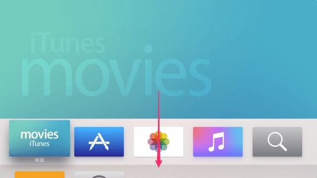 apple-tv-4th-gen-app-date-time-timezone-1