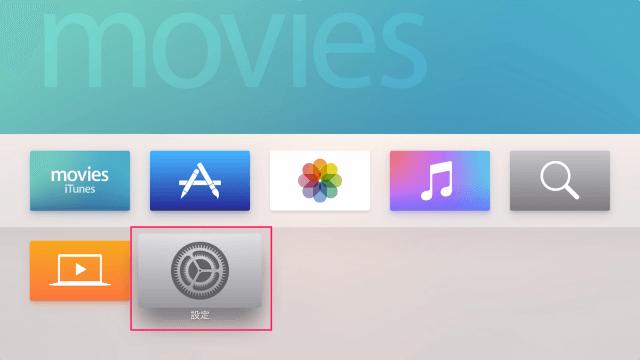 apple-tv-4th-gen-app-date-time-timezone-2