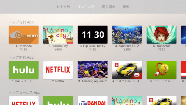 apple-tv-4th-gen-app-hulu-9