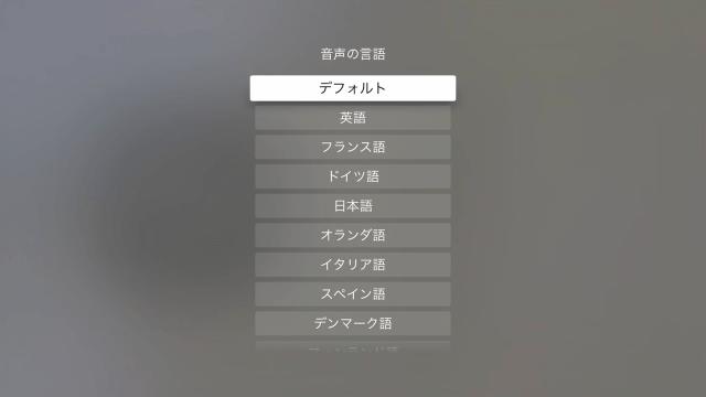 apple-tv-4th-gen-audio-11