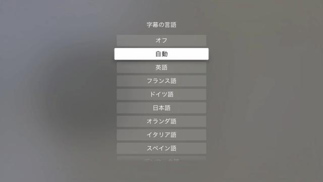 apple-tv-4th-gen-audio-13