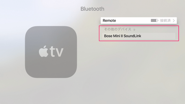 apple-tv-4th-gen-bluetooth-device-remove-pairing-8