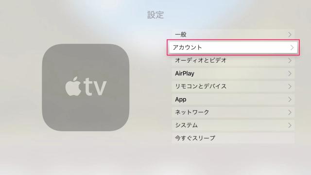apple-tv-4th-gen-home-sharing-3
