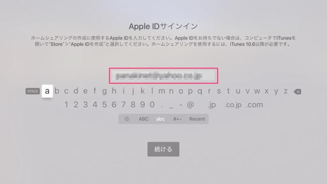apple-tv-4th-gen-home-sharing-8