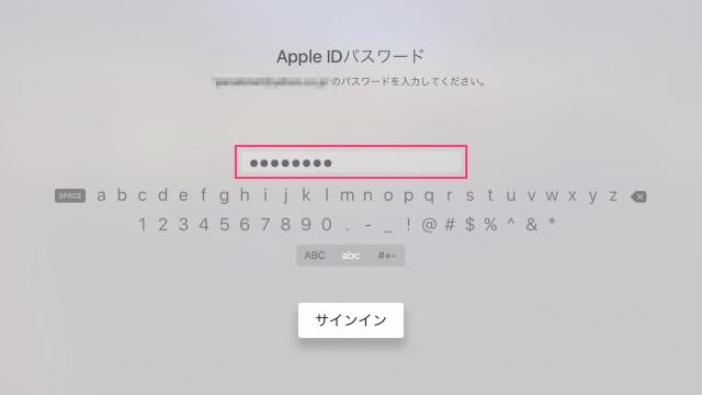 apple-tv-4th-gen-home-sharing-9
