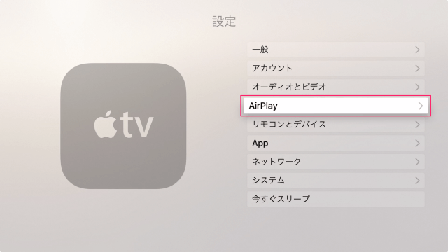 apple-tv-4th-gen-name-3