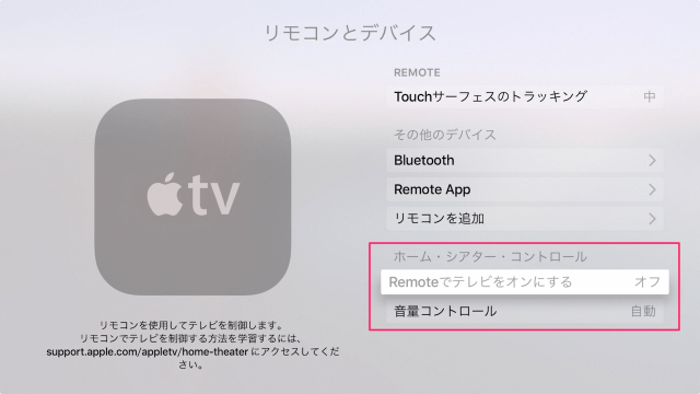 apple-tv-4th-gen-remote-device-13