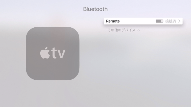 apple-tv-4th-gen-remote-device-9