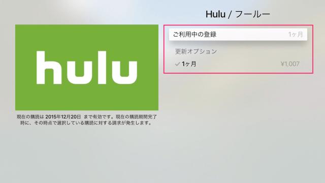 apple-tv-4th-gen-subscription-10