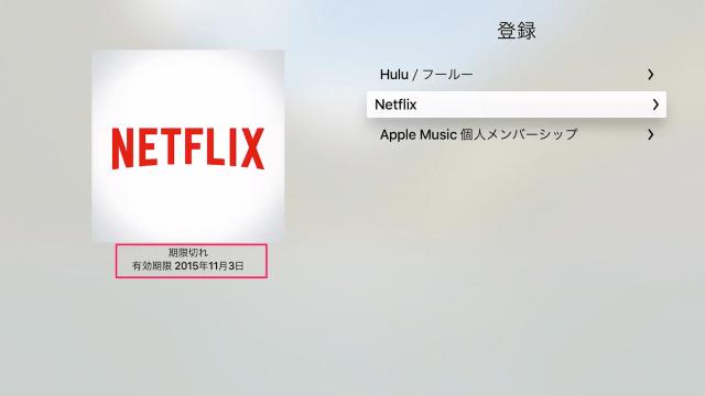 apple-tv-4th-gen-subscription-8