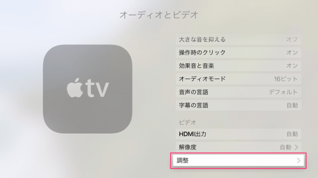 apple-tv-4th-gen-video-10